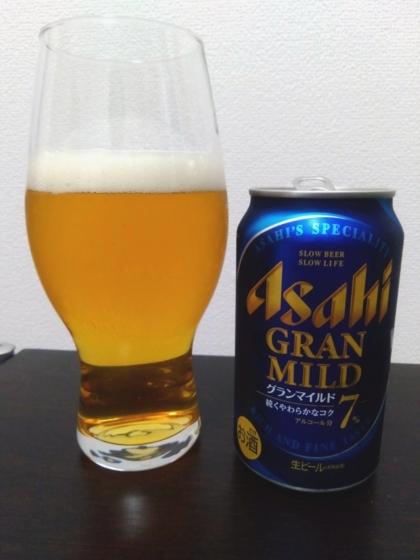 アサヒ グランマイルド
