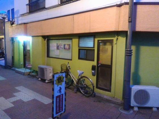 埼玉県ふじみ野市の麺屋ぶっきら坊さん