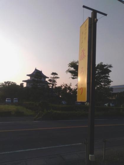 藤ろうさんは騎西城の目の前にあります。