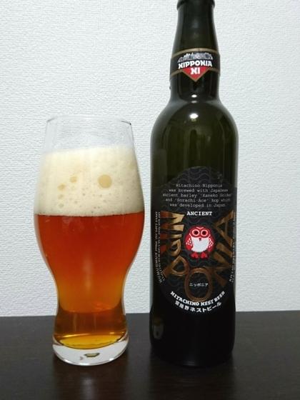 常陸野ネストビールのニッポニア(NIPPONIA)