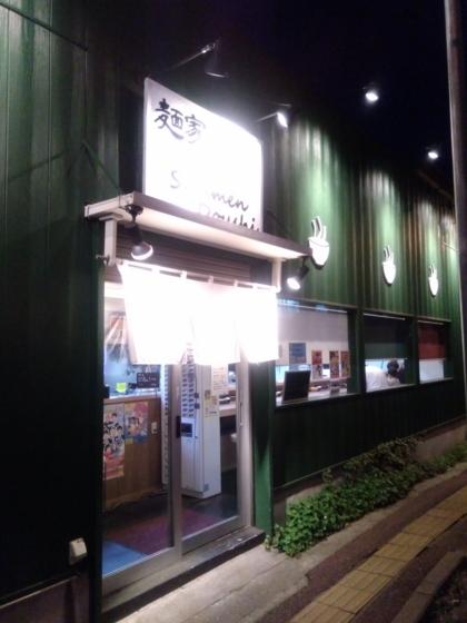 埼玉県さいたま市の麺屋Shumen Doushi(しゅめんどうし)さん