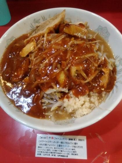 蒙麺 火の豚 久喜本店さんのフュージョン ニンニクちょいマシ 800円