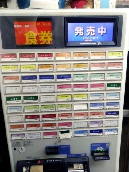ラーメンショップ飯島さんの券売機