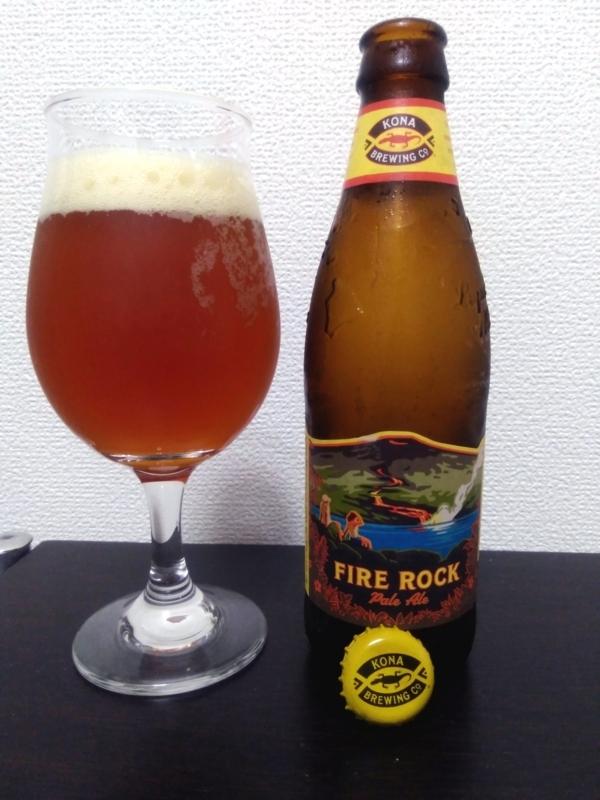 Kona Brewing (コナブリューイング)のFIRE ROCK Pale Ale(ファイアロックペールエール)