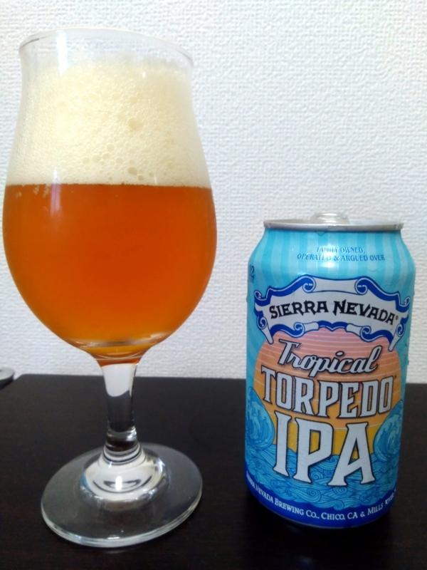 Sierra Nevada Brewing(シエラネバダブルーイング)のTropical Torpedo(トロピカルトルピード)