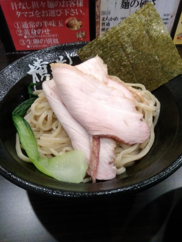 横道さんの酢豚つけ麺の麺どんぶり