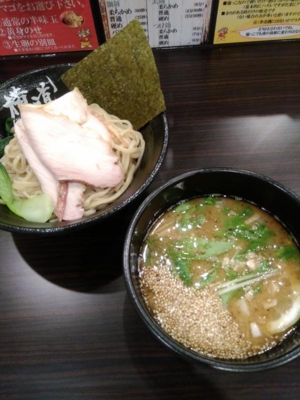 横道さんの酢豚(並)850円