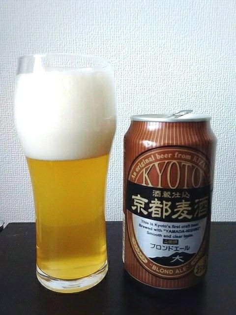 黄桜酒造さんの京都麦酒ブロンドエール