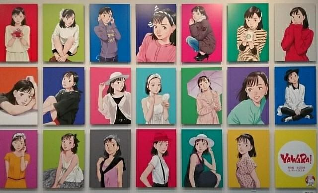 浦沢直樹展 YAWARA!のカバーイラスト