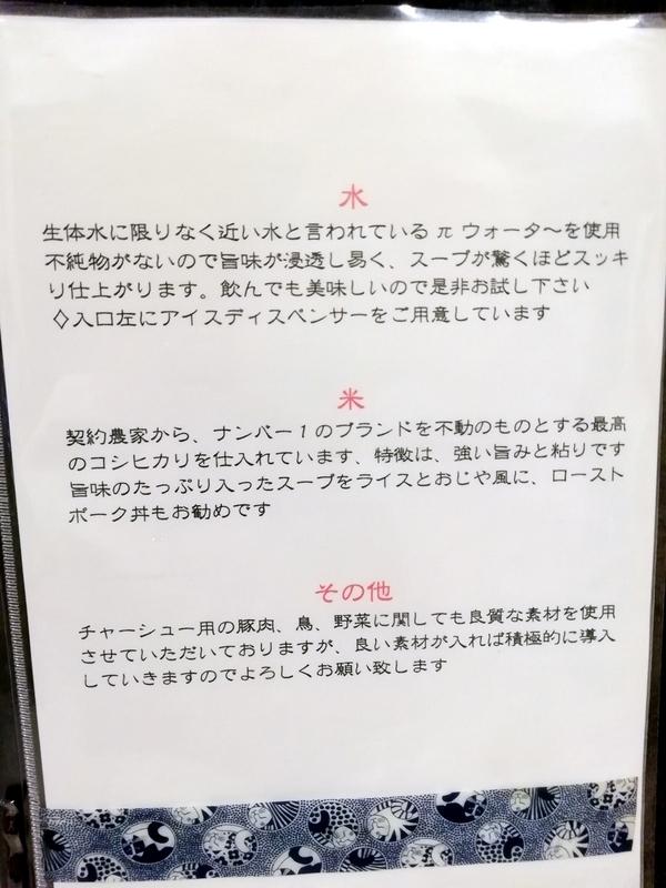 Noodle Kitchen KYOさんの素材の説明