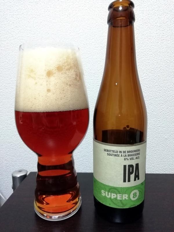 HAACHT BREWERY(ハーヒト ブルワリー)のSUPER8 IPA(スーパー8 IPA)