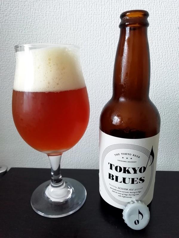 石川酒造さんのTOKYO BLUES セッションエール(SESSION ALE)