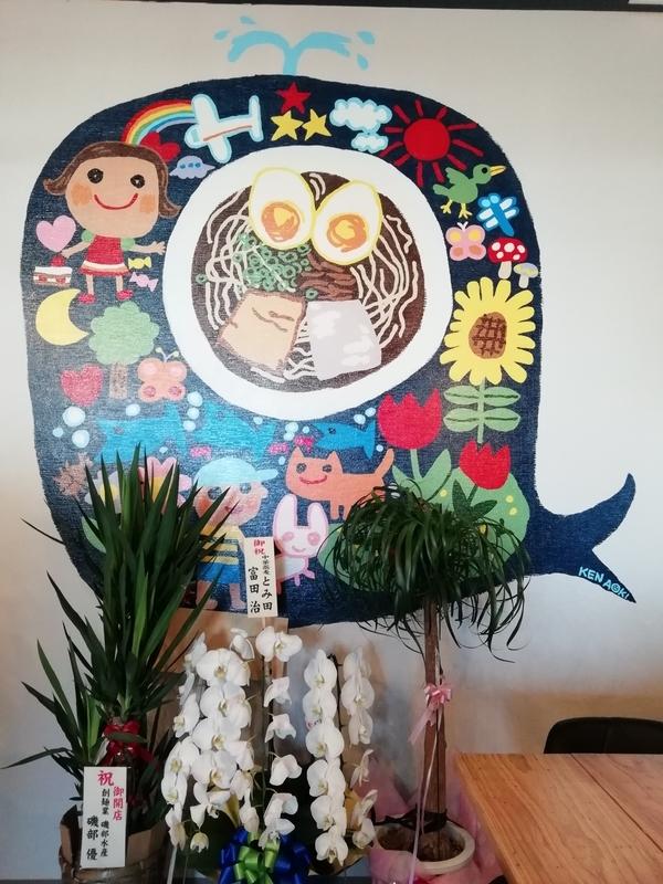 くじら食堂nonowa東小金井店さん店内の壁画