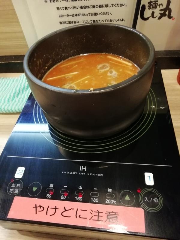 つけめんのスープをIHヒーターで再加熱。