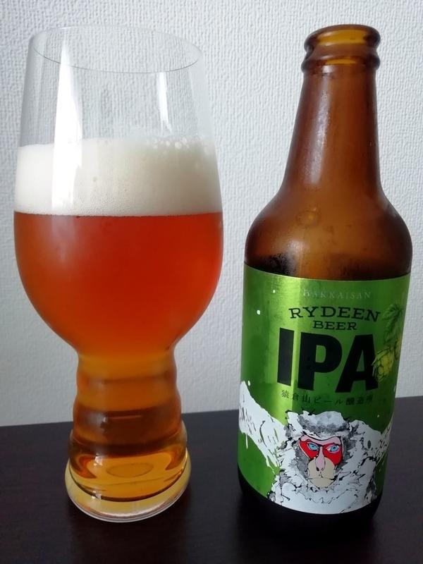 RYDEEN BEER IPA(ライディーンビールIPA)