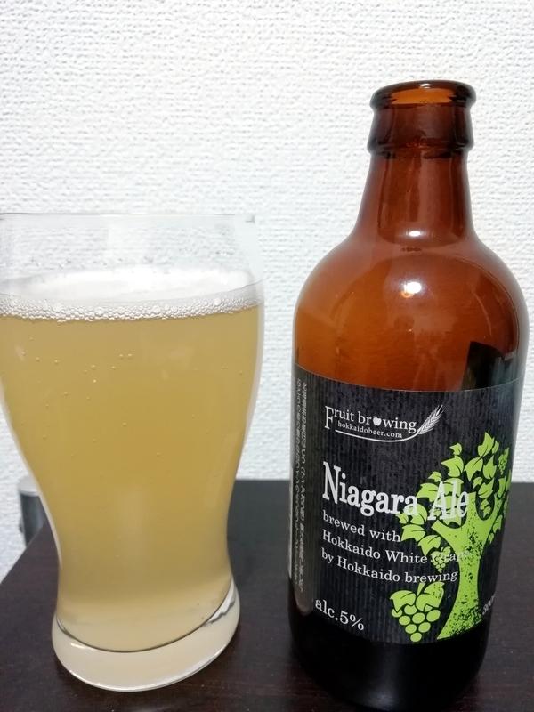 北海道麦酒醸造さんのナイアガラエール