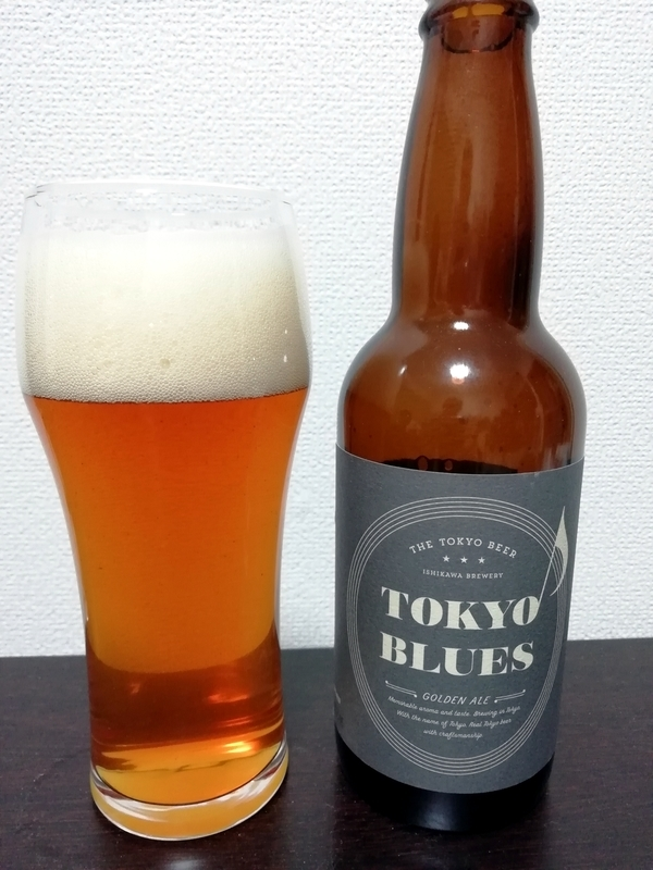 TOKYO BLUES ゴールデンエール(GOLDEN ALE)