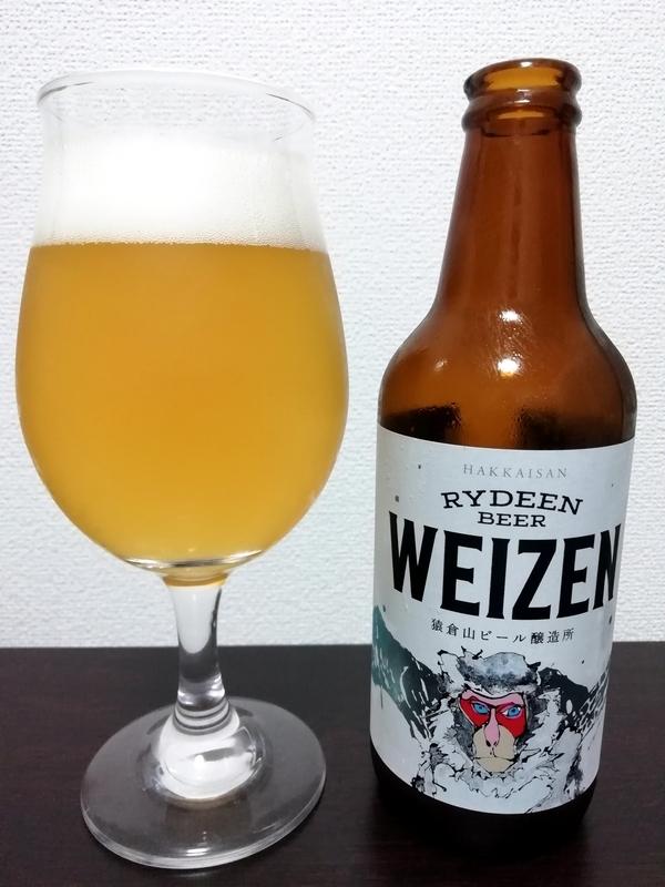 RYDEEN BEER WEIZEN(ライディーンビール ヴァイツェン)