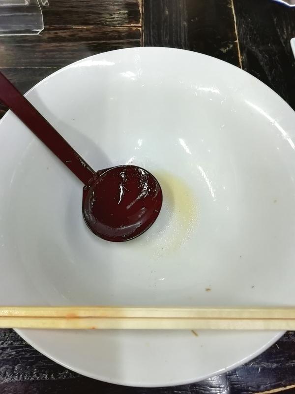 手打ちラーメン一力さんの醤油チャーシューメンを完食・完飲。