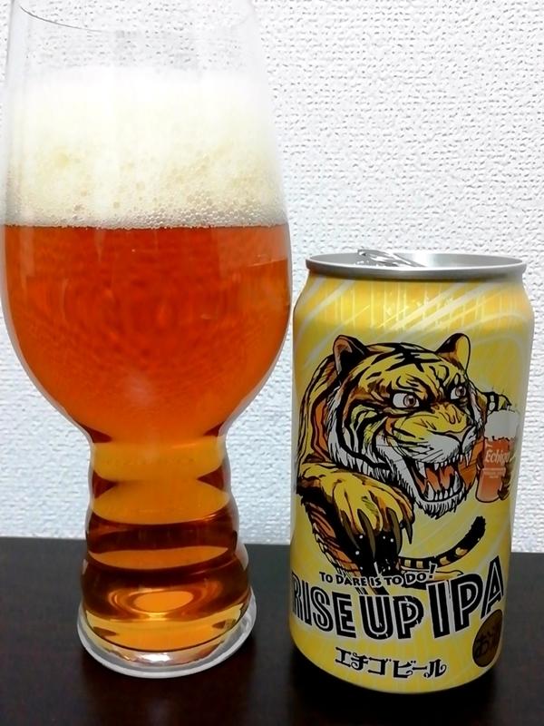 エチゴビールさんのライズアップIPA(RISE UP IPA)