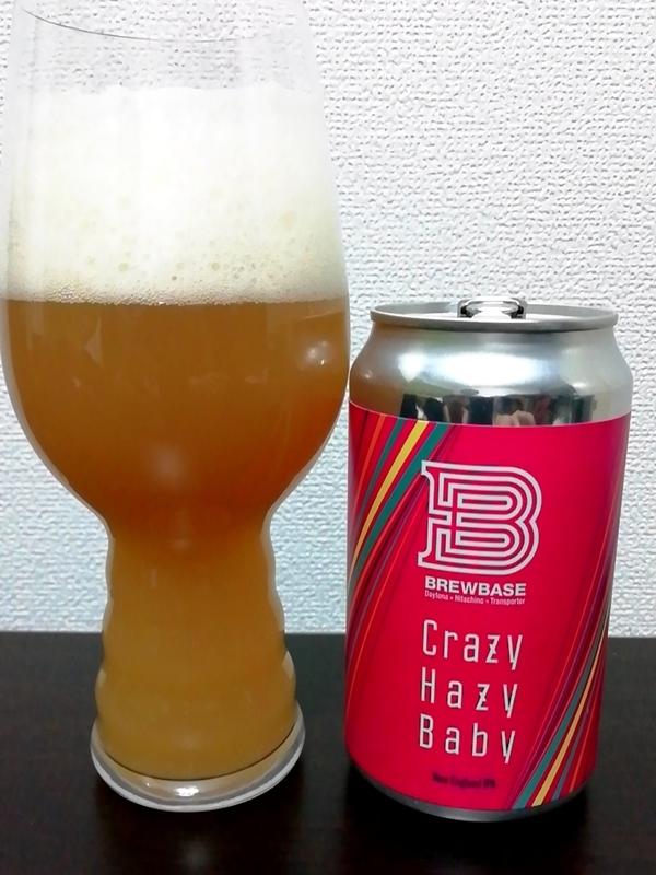 BREWBASEのCrazy Hazy Baby(クレイジーヘイジーベイビー)