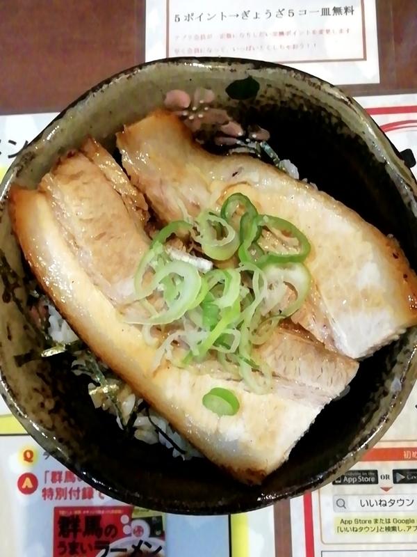 麺工房かなでさんのミニチャーシュー丼 200円