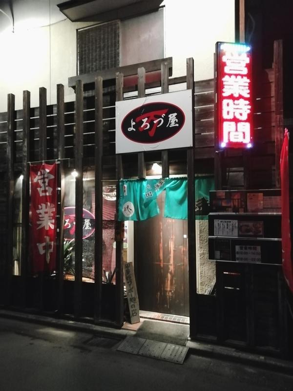 埼玉県行田市のよろづ屋さん