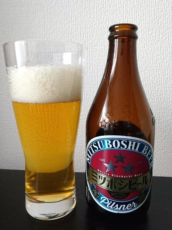 金しゃちビールのミツボシビールピルスナー