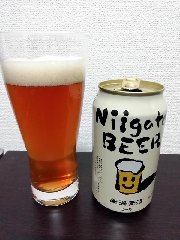 新潟麦酒(Niigata BEER)