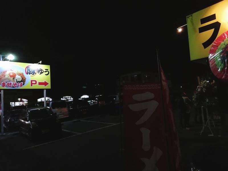 埼玉県北本市の豚ゆうさん