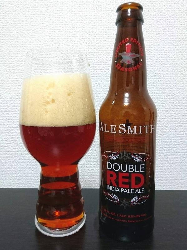 エールスミスのダブルレッドIPA(DOUBLE RED IPA)