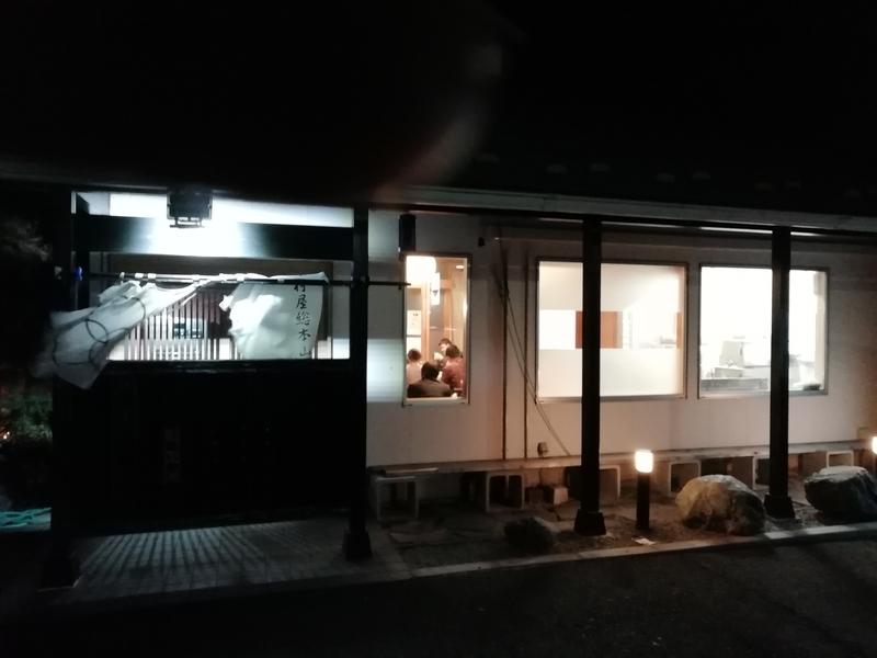 埼玉県川越市の中村屋総本山さん