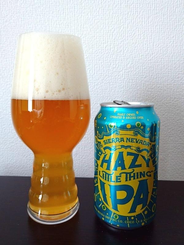 Sierra Nevada Brewing(シエラネバダブルーイング)のHAZY LITTLE THING IPA(ヘイジーリトルシングIPA)