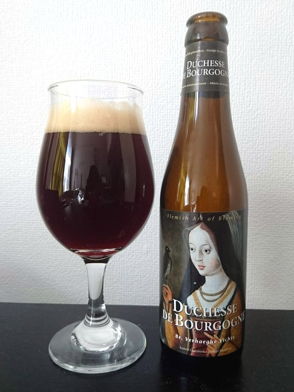 ヴェルハーゲ醸造所のドゥシャス・デ・ブルゴーニュ