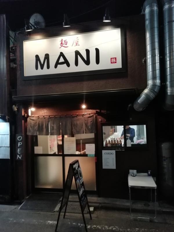 埼玉県川越市の麺屋MANIさん