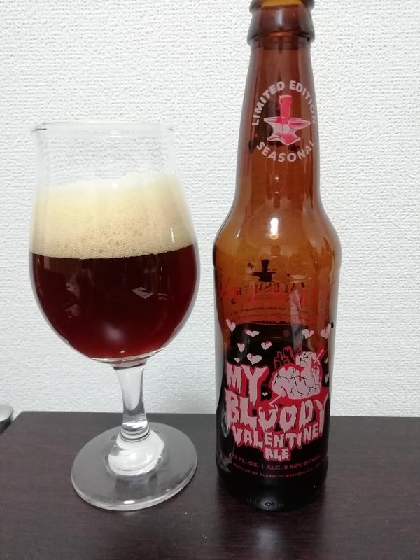 エールスミスのマイブラッディバレンタイン(My Bloody Valentine)