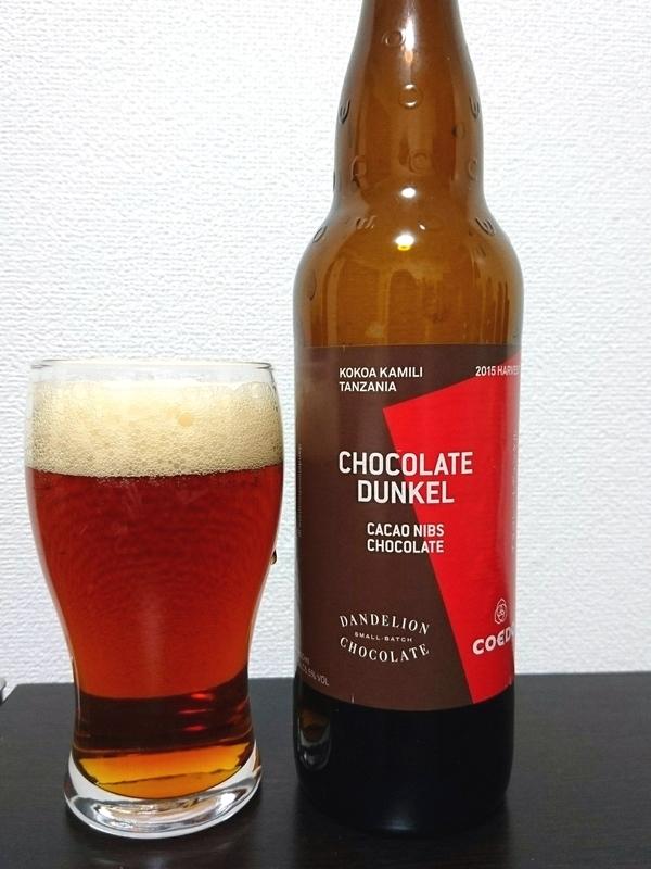 COEDOさんのChocolate Dunkel(チョコレートデュンケル)