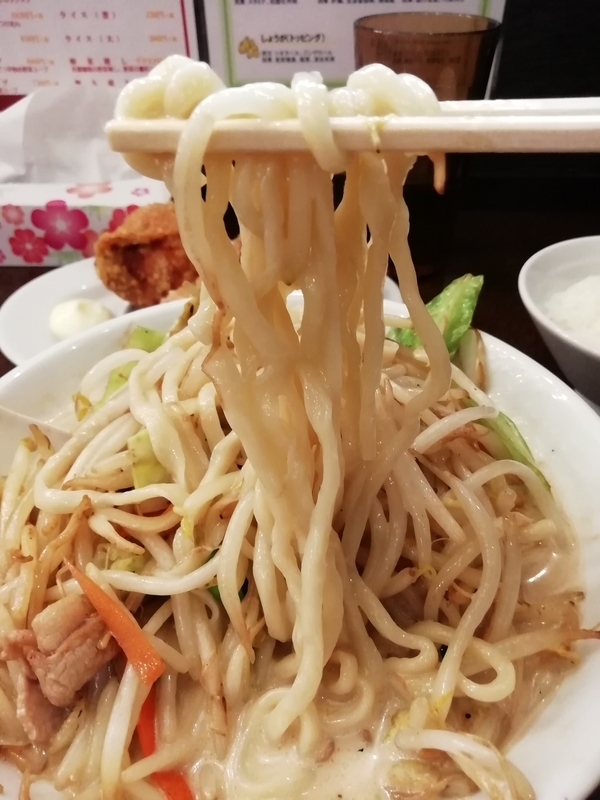極濃湯麺シントミ 本庄店さんの濃厚タンメンの麺