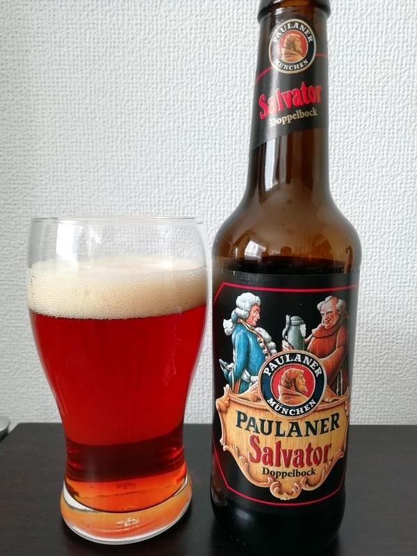 パウラーナー サルバトール(PAULANER Salvator)