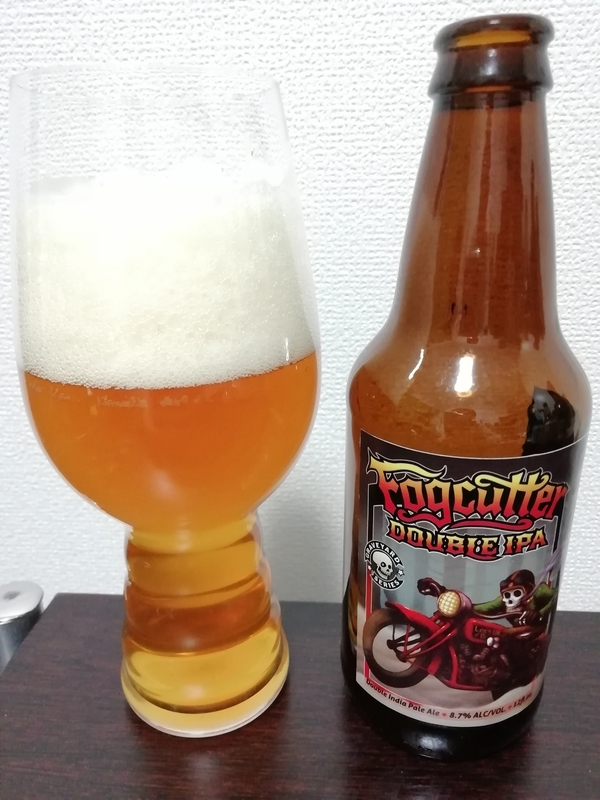 フォグカッター ダブルIPA(Fogcutter DOUBLE IPA)