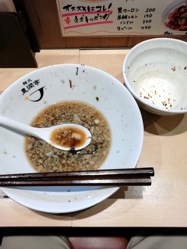 麺工 豊潤亭さんの中華そばと肉めしを完食。