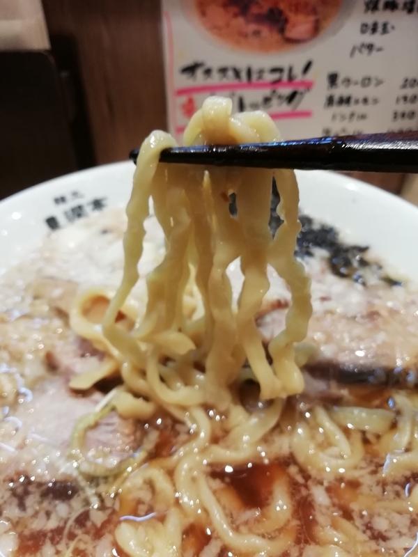 麺工 豊潤亭さんの自家製麺