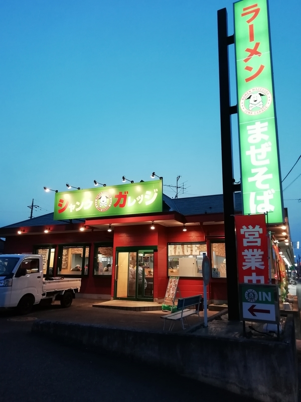 埼玉県熊谷市のジャンクガレッジ熊谷店さん
