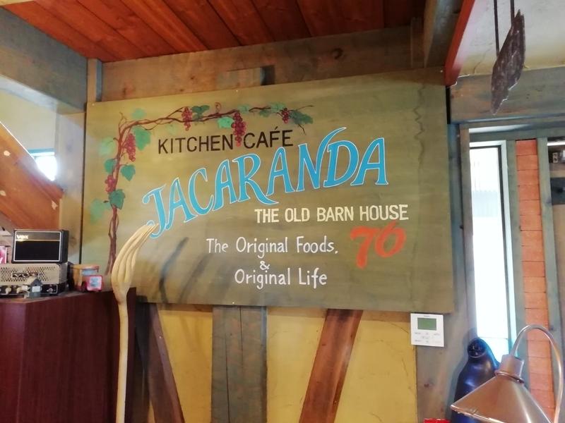 埼玉県東松山市のKitchen cafe CRANBON(キッチンカフェ クランボン)さん