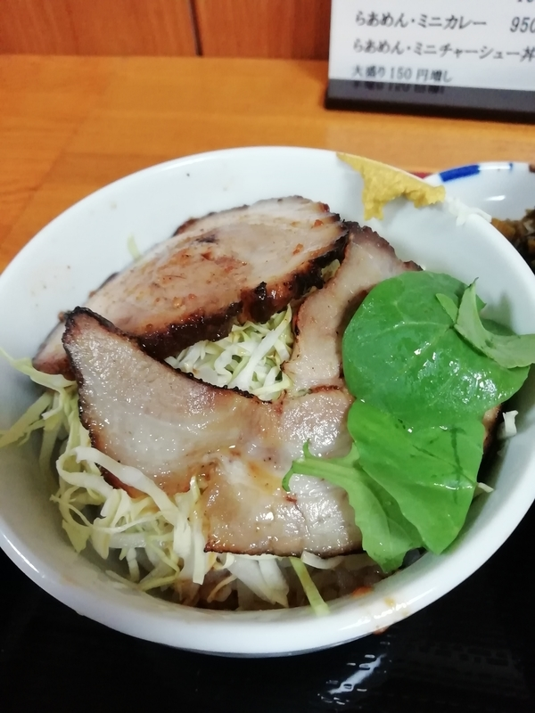 麺匠よか楼 熊谷店さんのミニチャーシュー丼