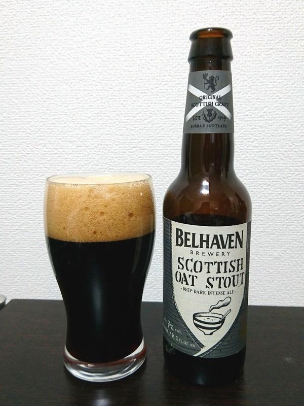 ベルヘイブンブルワリー(Belhaven Brewery)のスコティッシュオートスタウト(SCOTTISH OAT STOUT)