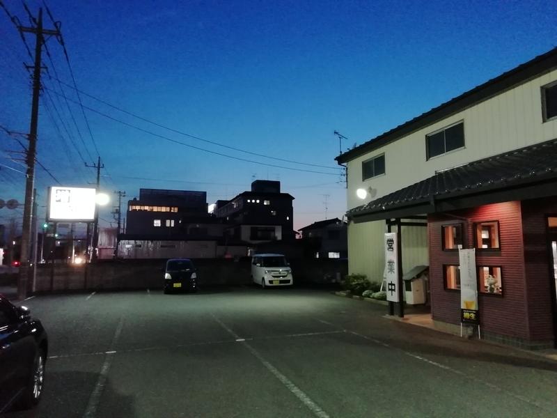 埼玉県行田市の平野屋直伝本格手打ラーメン 増やさん