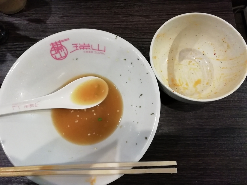中華蕎麦 瑞山さんの特製しおそばを完食。