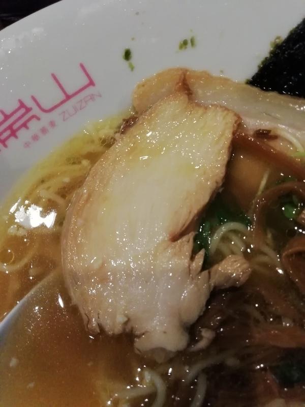 中華蕎麦 瑞山さんの特製しおそばの鶏チャーシュー