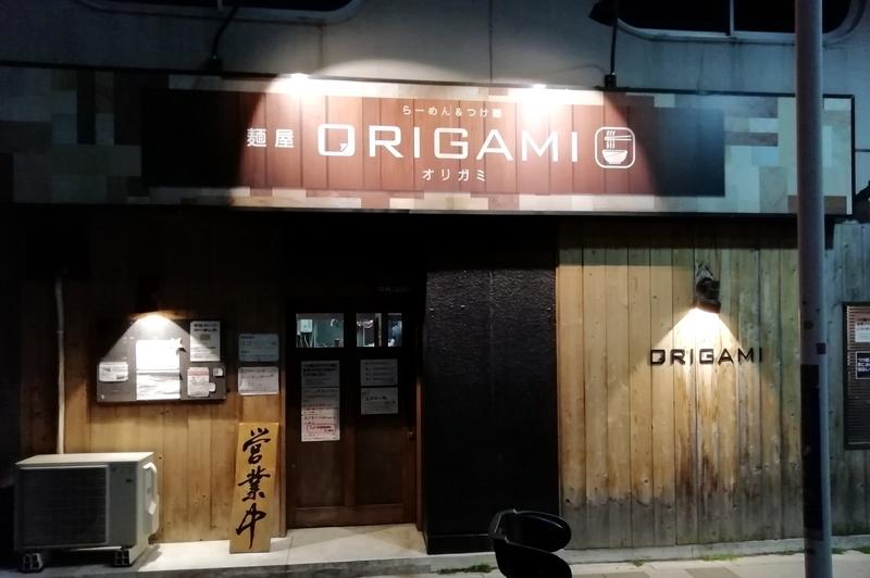 さいたま市浦和区の麺屋ORIGAMIさん